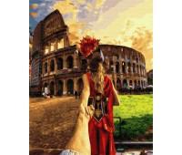 Следуй за мной. Рим