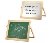 Детская магнитная маркерная доска для творчества 33х44 с магнитным алфавитом