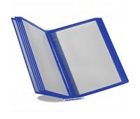 Перекидная информационная система А4, на 10 панелей Цвет синий