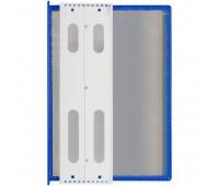 Перекидная информационная система А4, на 10 панелей. Цвет синий