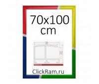 Рамка Нельсон 70х100, любой цвет по RАL, профиль 62