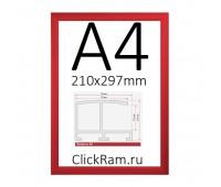 Рамка Нельсон А4, глянец красный, профиль 62