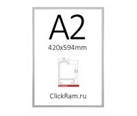 Рамка Нельсон А2, матовое серебро, профиль 02
