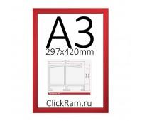 Рамка Нельсон А3, глянец красный, профиль 62