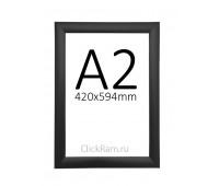 Рамка клик односторонняя А2 (25мм) черный матовый