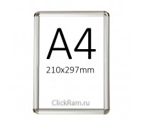 Рамка клик с уголком А4 (25мм) декоративный уголок