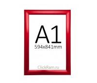 Рамка клик односторонняя А1 (25мм) красный глянец