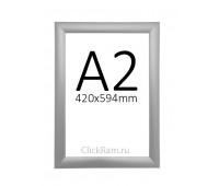 Рамка клик односторонняя А2 (25мм) матовое серебро