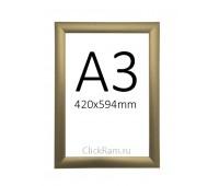 Рамка клик односторонняя А3 (25мм) матовое золото