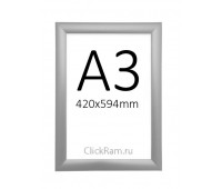 Рамка клик односторонняя А3 (25мм) матовое серебро
