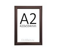 Рамка клик односторонняя А2 (25мм) бронза матовый